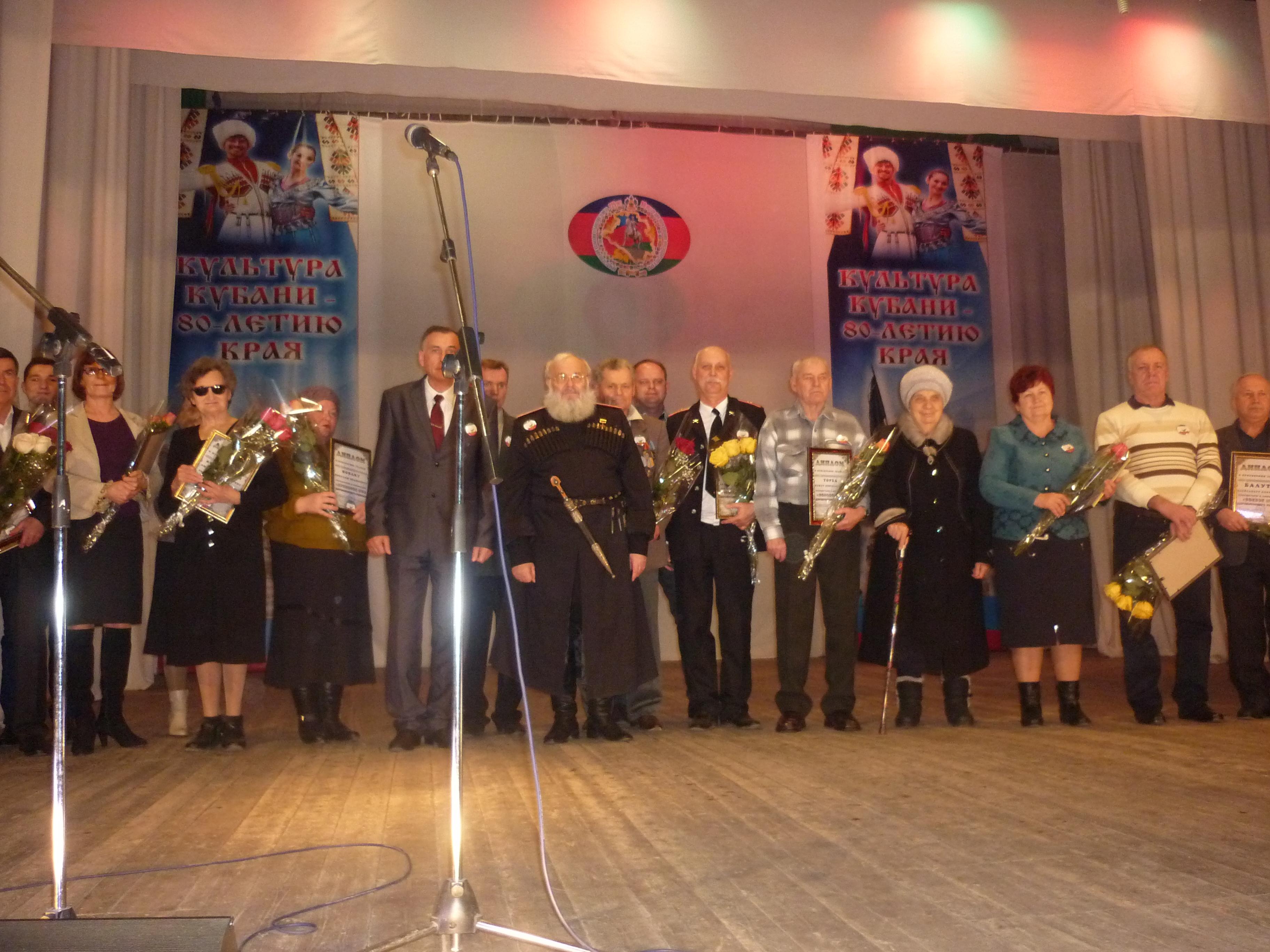 презентация к дню образования краснодарского края